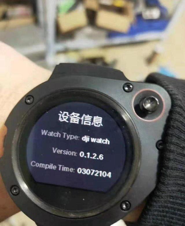 dji smartwatch