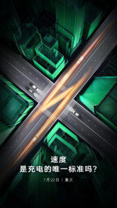 OPPO to announce new development in mobile charging technology on July 22